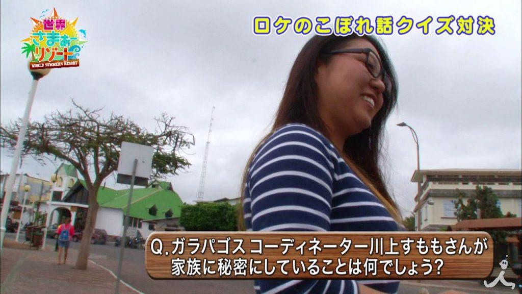 若さあふれる女子高生(JK)インスタグラマー10選