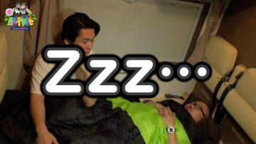 知多半島1日目深夜…お疲れモード2人は何を喋る?